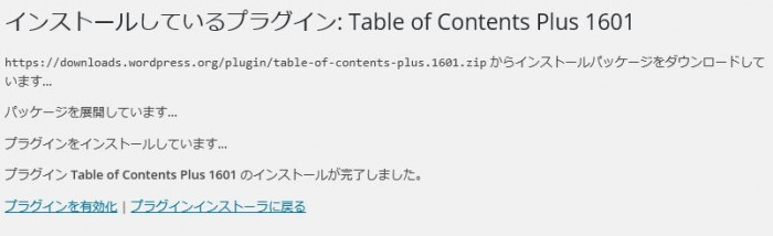 table of contents plus4
