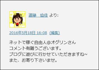 11ユーザー