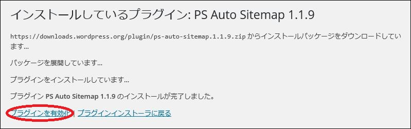 2ps auto sitemap