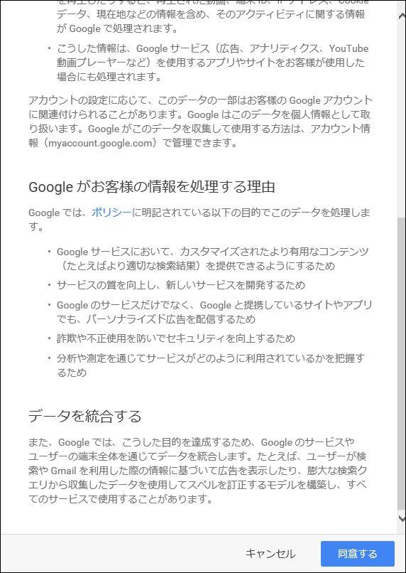 グーグル3