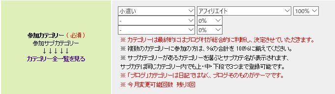 にほんブログ村1