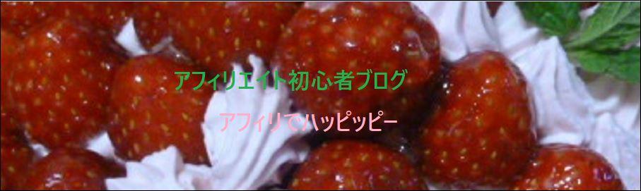 画像編集4