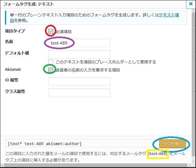 ContactForm73
