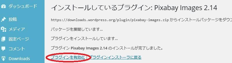 PixabayImages2