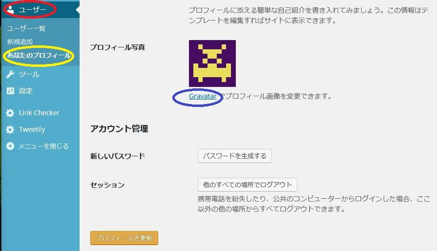 1ユーザー