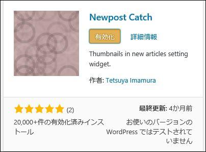 newpost catch2